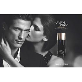 Giorgio Armani Code Ultimate EDT Intense vyrams 75 ml