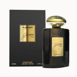 Al Haramain Junoon Noir for Women (Kvepalai Moterims) EDP 75ml