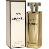 Chanel No.5 Eau Premiere for Woman (Kvepalai moterims) EDP 100 ml