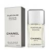 Chanel Égoïste Platinum for Men (Kvepalai Vyrams) EDT 100ml